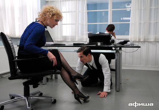 Смотреть онлайн порно русская госпожа наказывает раба