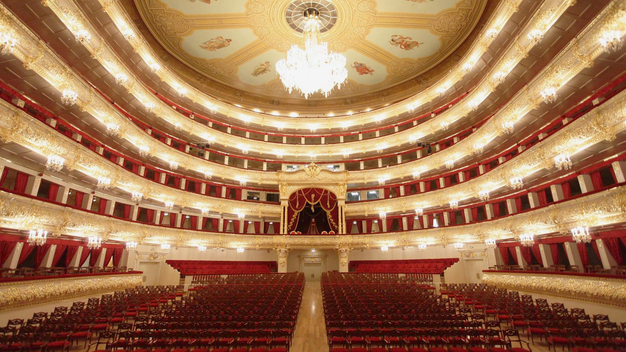 Большой театр оперы и балета в москве афиша большой театр кай и герда купить билеты