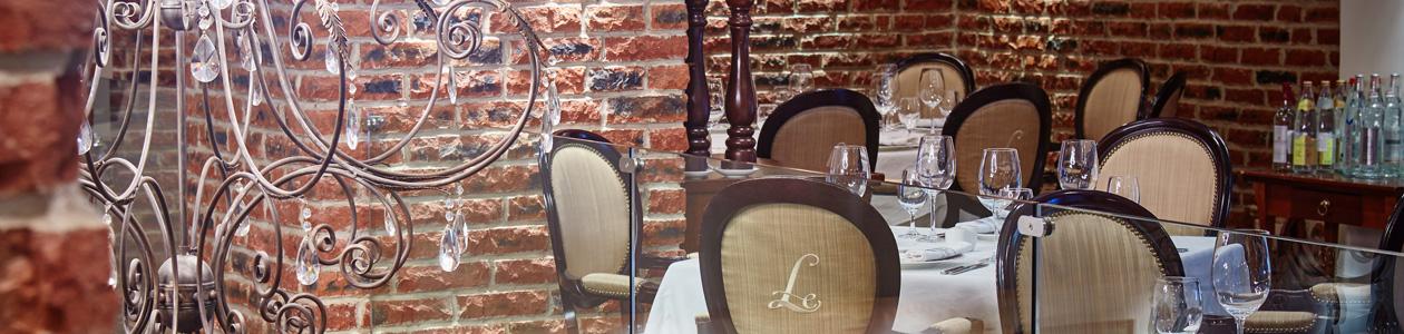 Ресторан Le Restaurant. Москва 2-я Звенигородская, 13, стр. 1