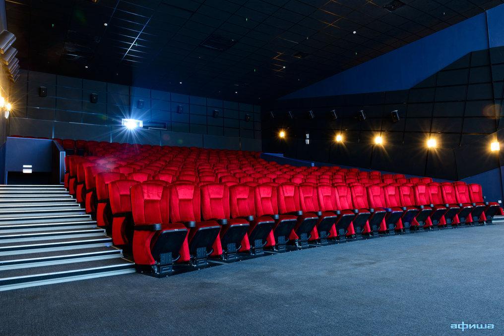 Купить билет формула кино галерея кемерово театр детей молодежи афиша