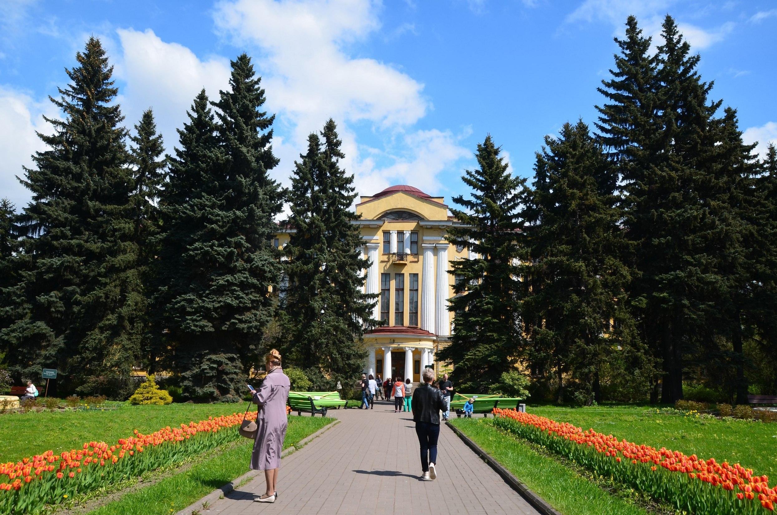 Ботанический сад екатеринбург купить цветы #6