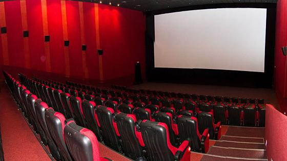Кино афиша в н новгород продать билет в театр