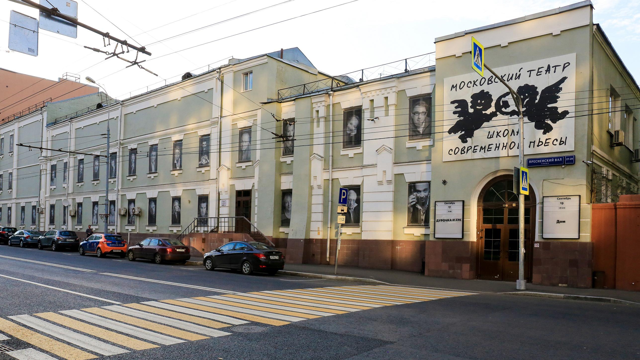 афиша театра дунина марцинкевича в бобруйске