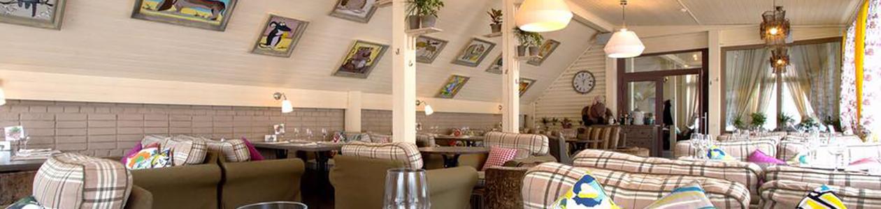 Ресторан I Like Bar. Москва Шухова, 21