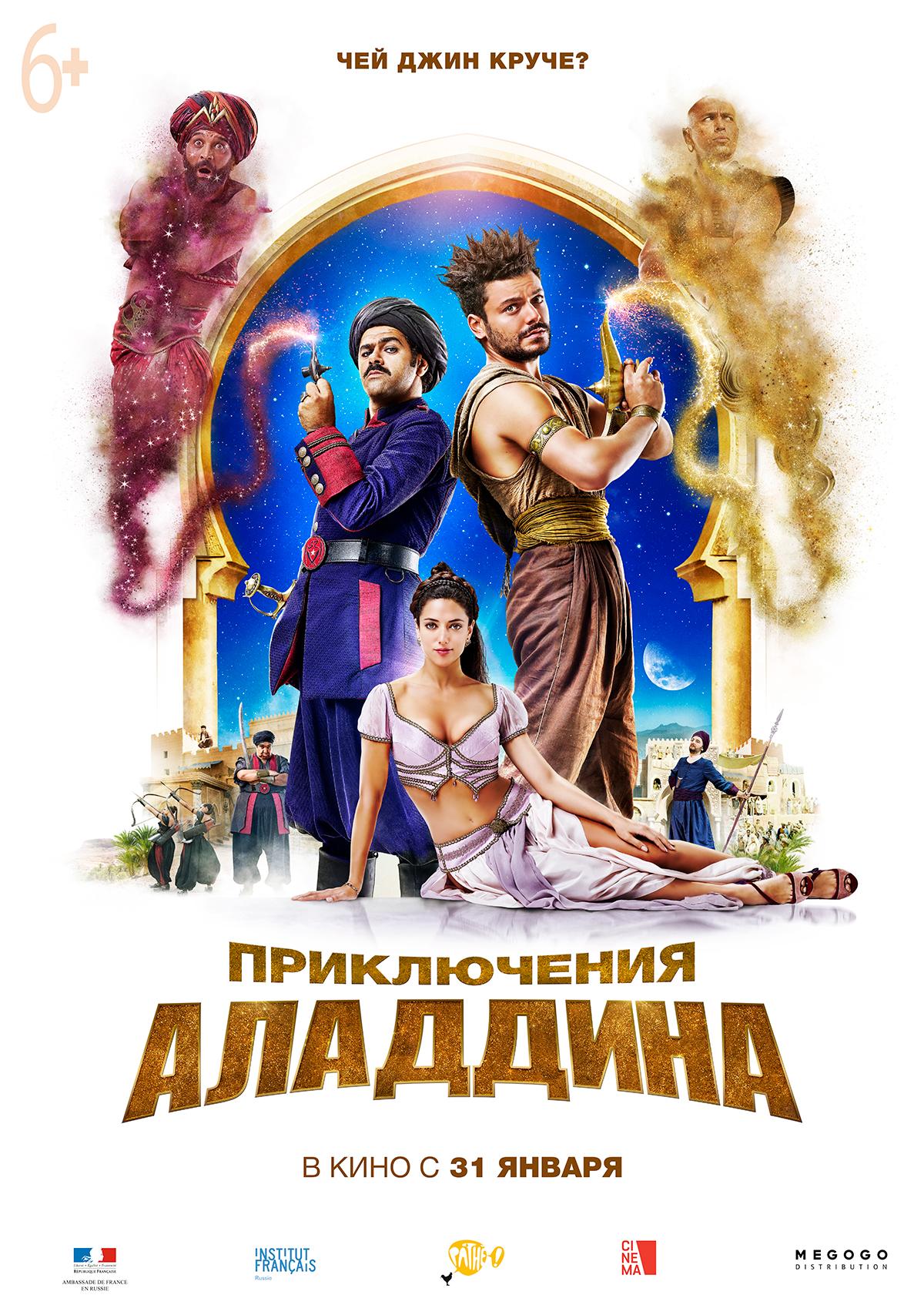 Афиша ульяновске кино золотое кольцо театр в москве афиша