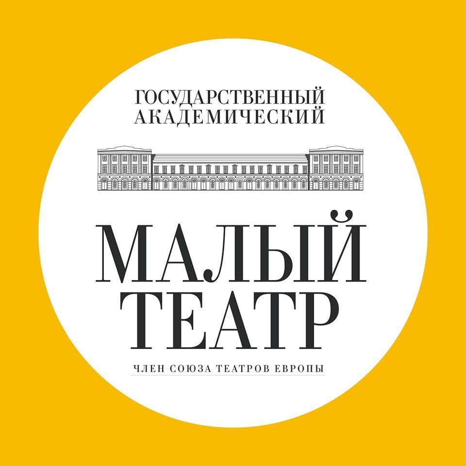 Афиша театров москвы на октября 2016 года афиши кино воронеж