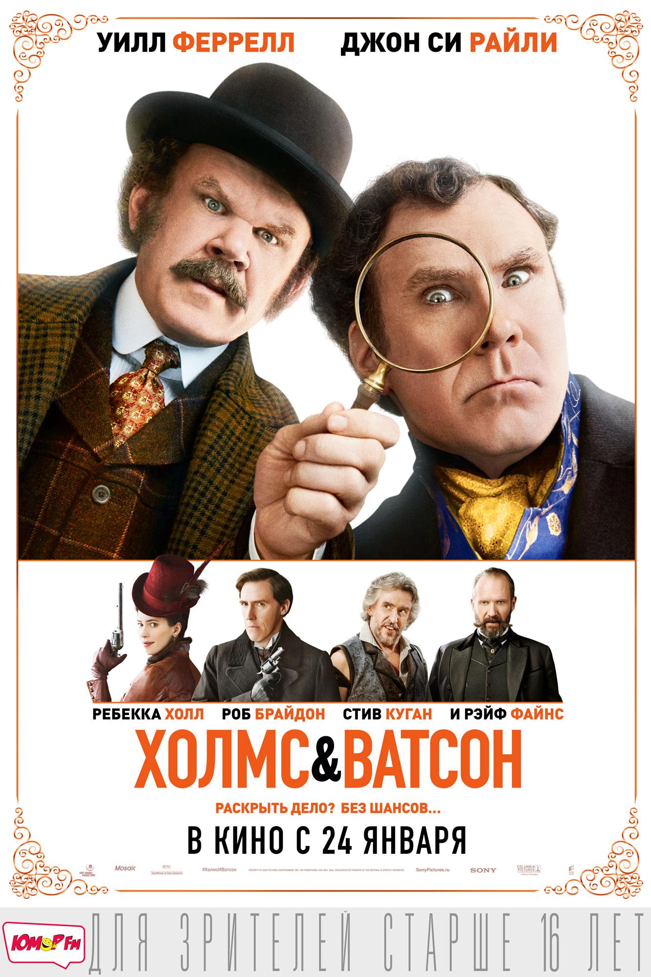 Кино в жуковском юбилейный афиша купить билеты в кино yandex