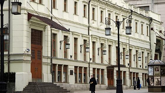 Театр мхат москва афиша билеты на оперный театр казань