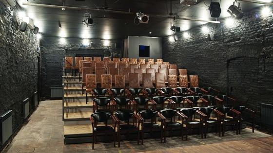 Афиша ростов дону театры ночь театров в москве 2017 билеты