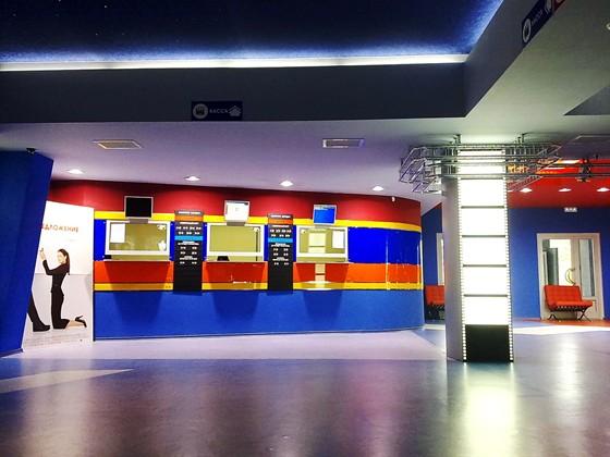 Кино в иркутске афиша концерт яндекс афиша